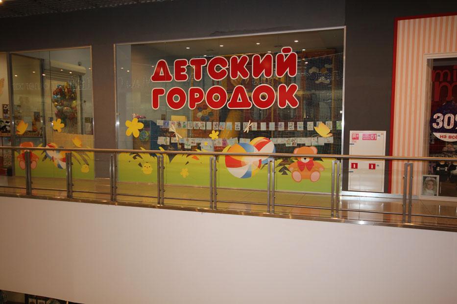 Дизайн магазинов витрин