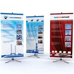 Картинки по запросу Рекламный мобильный стенд